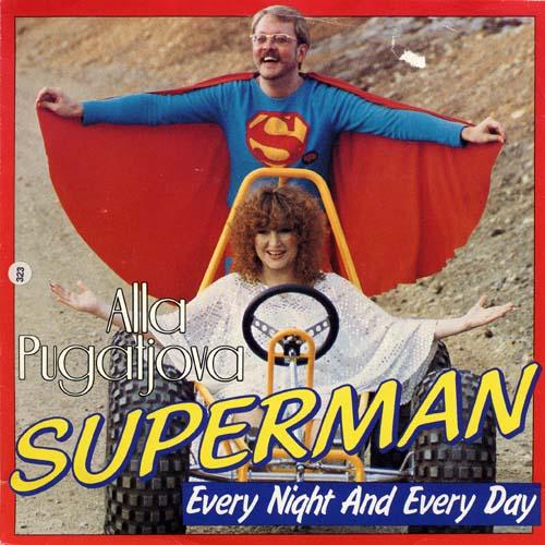 http://www.stevecarter.com/superman.jpg